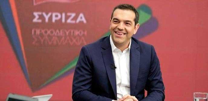 Photo of Στην Κοζάνη θα βρίσκεται αύριο το πρωί ο Πρόεδρος του ΣΥΡΙΖΑ
