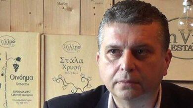 Photo of Γρομπανόπουλος Τρύφων– Βαθιά νοσηρή η πολιτική κατάσταση που έχει διαμορφωθεί το τελευταίο διάστημα στον Δήμο Αμυνταίου για το εργοστάσιο Ξινό Νερό Μονομετοχική ΟΤΑ