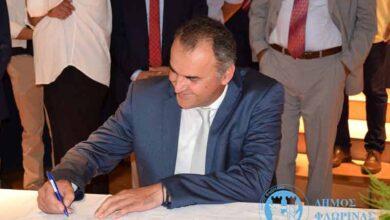 Photo of Ορισμός δύο νέων άμισθων αντιδημάρχων στον Δήμο Φλώρινας