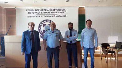 Photo of Ολοκληρώθηκε με επιτυχία εκπαίδευση που διοργανώθηκε από τη Γενική Περιφερειακή Αστυνομική Διεύθυνση Δυτικής Μακεδονίας σε θέματα αντιμετώπισης ενδοοικογενειακής βίας