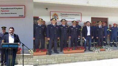 Photo of Νίκος Χαρδαλιάς από τις Πρέσπες : «80 νέα πυροσβεστικά εποχικά κλιμάκια θα δημιουργηθούν σε όλη την επικράτεια»