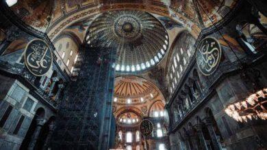 Photo of Η προσευχή του Ερντογάν στην Αγιά Σοφιά – Πένθος για την Χριστιανοσύνη