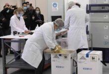 Εμβόλιο: Στην Αθήνα οι 9.750 δόσεις – Πως θα βλέπετε αν είστε σε ευπαθή ομάδα και θα κλείνετε ραντεβού